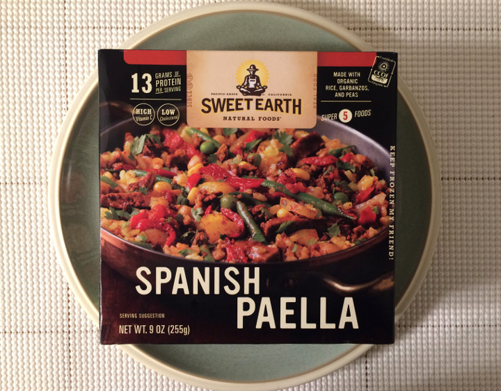 Sweet Earth Spanish Paella