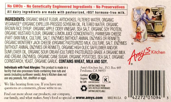 Amy's Artichoke & Parmesan Swirls