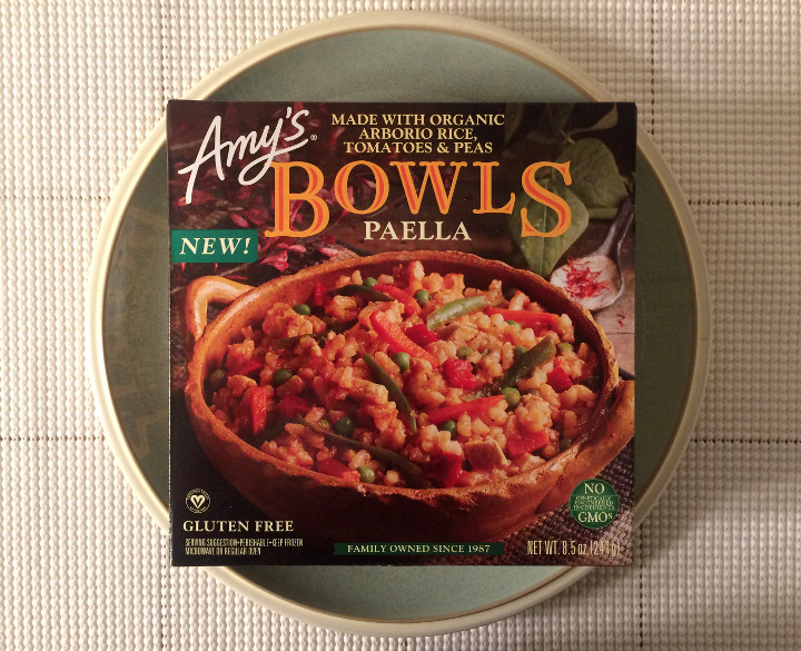Amy's Paella