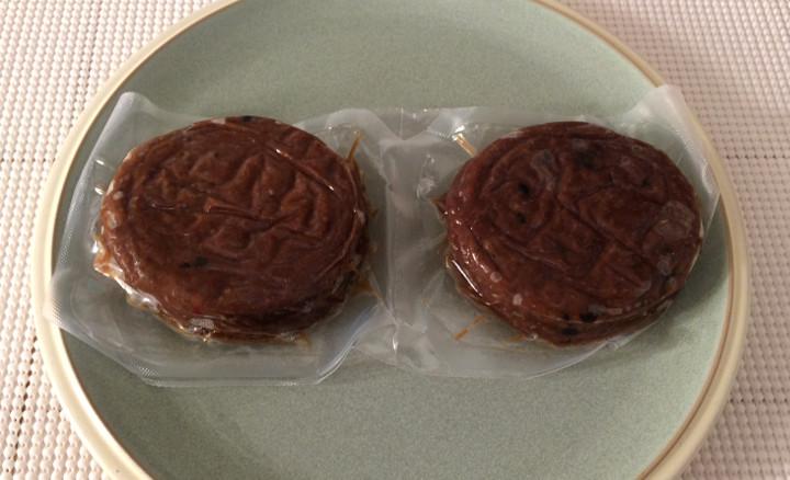Lightlife Smart Patties Black Bean Burger