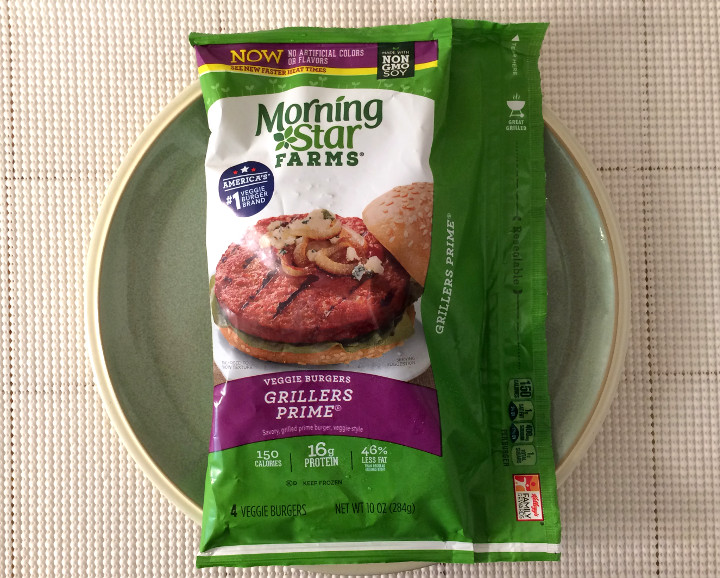 Morningstar Farms Grillers Prime Veggie Burgers Review Freezer Meal Frenzy
