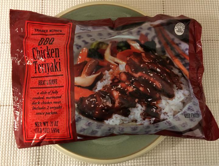 Trader Joe's BBQ Chicken Teriyaki