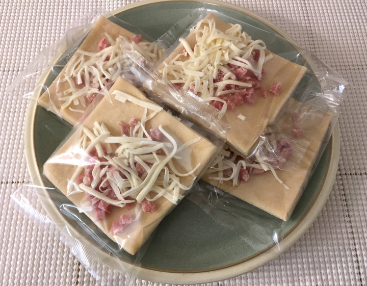 Trader Joe's Uncured Ham & Swiss Cheese Flaky Croissant Dough Squares