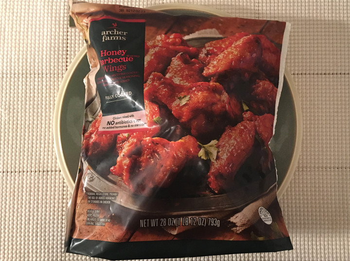 Archer Farms Honey Barbecue Wings