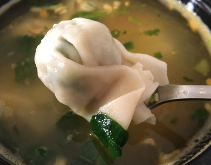 Trader Joe's Chicken & Vegetable Wonton Soup