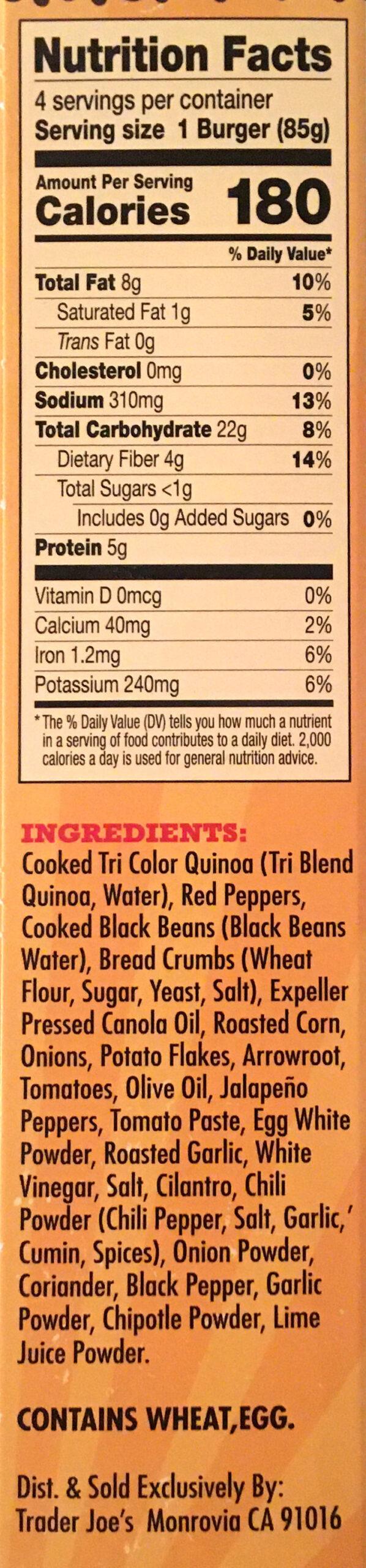 Trader Joe's Quinoa Cowboy Veggie Burgers with Black Beans & Roasted Corn