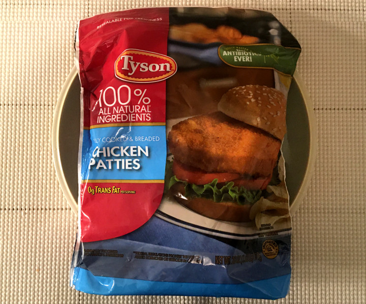 Tyson Fully Cooked & Breaded Chicken Patties