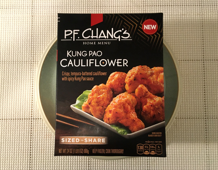 PF Chang's Kung Pao Cauliflower (Sized to Share)